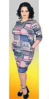Батальное платье с карманами