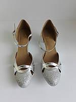 Женские танцевальные туфлиLove dance латина 38 размер