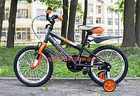 Детский велосипед Azimut Stitch 16 дюймов