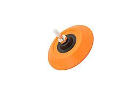 """Шпиндель переходник с оправкой - Flexipads No-Hole Grip Spindle 6 мм. х 75 мм. 3"""" (36299)"""