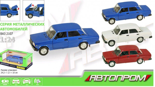 Машина метал АВТОПРОМ ВАЗ 2107