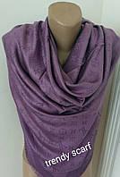 Женский Платок Louis Vuitton бренд Луи Виттон Фиолетовый темно-сиреневый monogram реплика шерсть шелк 140*150