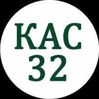 КАС-32 карбамидо-аммиачная смесь