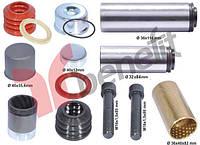 Ремкомплект суппорта SCANIA 1906779, K031844K50, K011117 Benefit 1593, фото 1