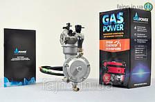 Газовый комплект GasPower KBS 2A для генератора 6-8 кВт (пропан, метан)