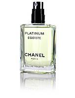 Мужской тестер Chanel Egoiste Platinum (Шанель Эгоист Платинум)