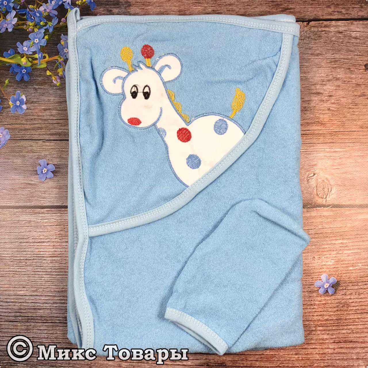 Детское полотенце для купания Жирафчик с пищалкой Размер: 78х 88 см Турция (6903-1)