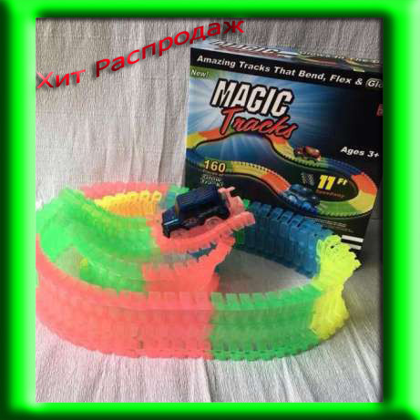 Конструктор Magic Track 220 деталей