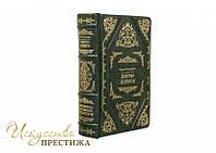 Книга Борис Пастернак «Доктор Живаго»