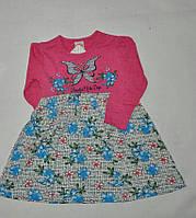 Платье для девочки 3-6 лет малинового цвета бабочка оптом
