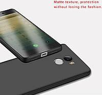 Силиконовый TPU чехол JOY для Xiaomi Redmi 4 черный