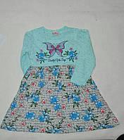 Платье для девочки 3-6 лет бирюзового цвета бабочка оптом