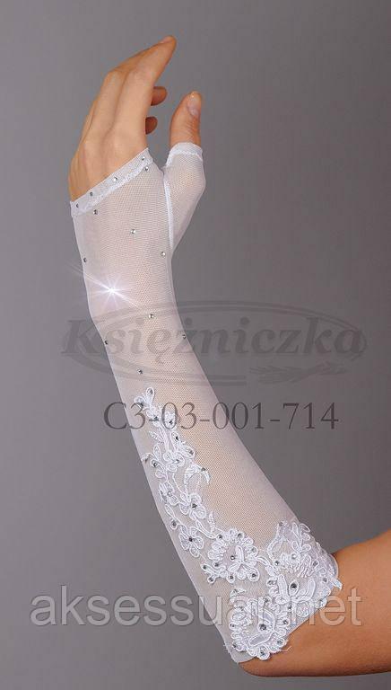 Перчатки свадебные белые