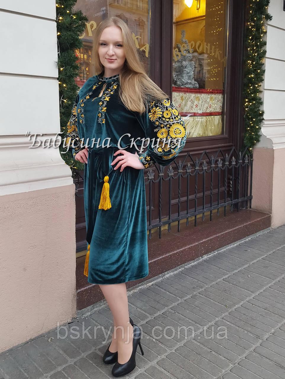Сукня вишита жіноча.Вишиванка жіноча МВ-11с  продажа ac632a8c63a75