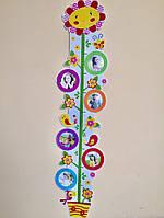 """3D наклейки на стену ростомер """"Цветочек"""" Bambi, фото 1"""