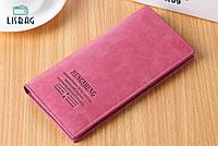 Женский вместительный мягкий кошелек розового цвета