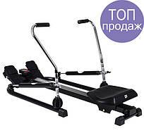 Гребной тренажер Hop-Sport HS-050R Glide для дома и спортзала  , Львов
