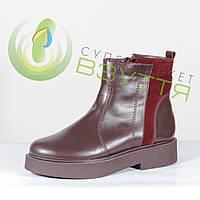 Кожаные  ботинки из кожи 38 размер