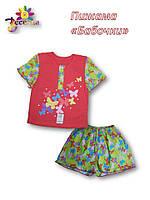 Пижама детская летняя