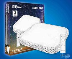 Светодиодный светильник Feron AL5302 BRILLANT60W 2700-6400K