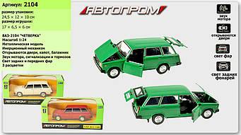 """Машина металл 2104  """"АВТОПРОМ"""", батар., свет, звук, откр.двери, капот, багаж., в кор. 24, 5*12, 5*10"""