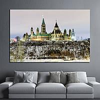 Картина - Оттава Канада
