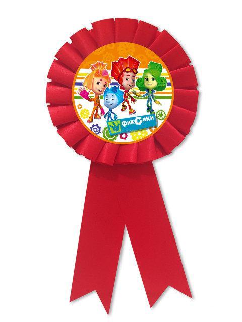 Медаль детская Фиксики оранжевые подарочная