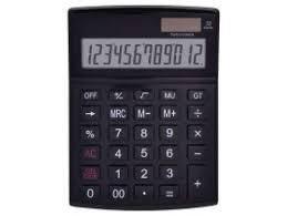 Калькулятор Optima 75529-02 сер