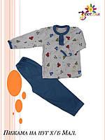 Детская пижама на пуговице