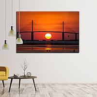 Картина - восход солнца