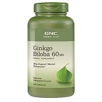 Гинко Билоба Ginkgo Biloba (200 caps)