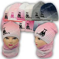 ОПТ Вязаная шапка с хомутом для девочки, р. 46-48, 1473 (5шт/упаковка)