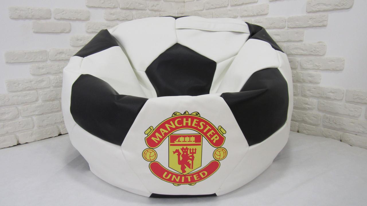 """Кресло мяч """"Манчестер Юнайтед"""" Экокожа Белый/Черный"""