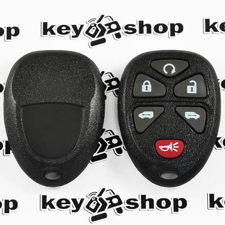 Оригинальный пульт Кадиллак (Cadillac), 5 + 1 (panic) кнопки, 315MHz, FCCID: KOBGT04A, фото 2
