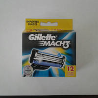 Кассеты мужские для бритья Gillette Mach 3 12 шт. ( Жиллет Мак 3 Оригинал сделано в Германии для Индии)