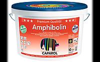 Краска Caparol Amphibolin 10л