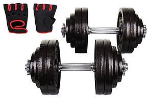 Гантели металлические  Hop-Sport Strong 2х30кг для дома и спортзала , Львов, фото 2