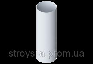 Труба водосточная ПВХ белая 3м