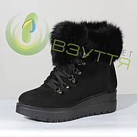 Зимние ботинки с меховым отворотом 36 размер, фото 1