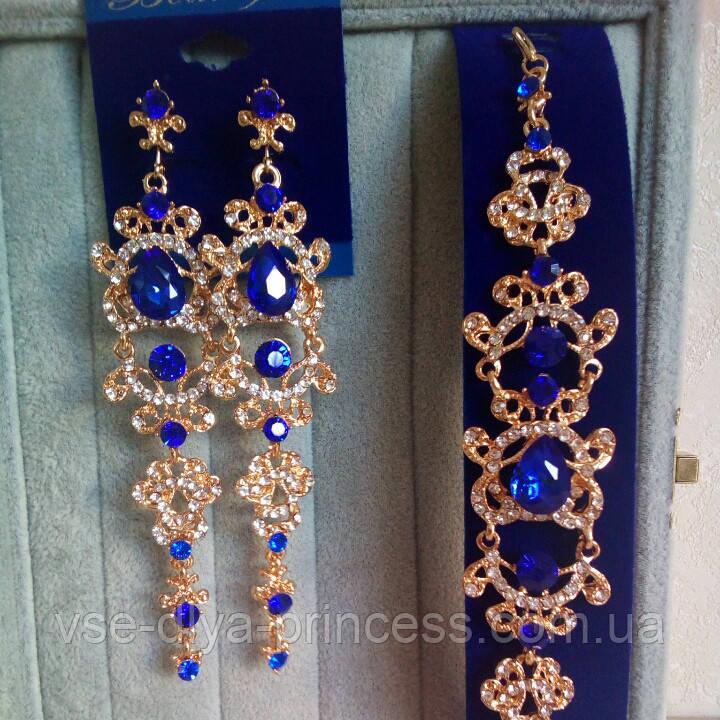 """Комплект подовжені вечірні сережки"""" під золото"""" з синіми каменями і браслет, висота 12 див."""