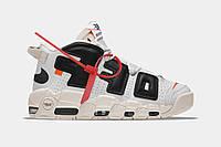 Мужские кроссовки для спорта и туризма Nike Air More Uptempo - OFF, белые, материал - кожа, подошва - пенка