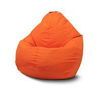 Кресло мешок груша Оксфорд XL, Оранжевый, Оранжевый
