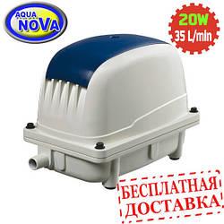 AquaNova NAP-35 SuperEco аэратор для пруда и водоема, узв, септика