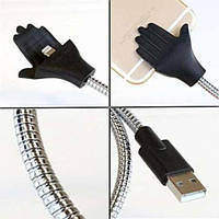 Шнур металлический ладонь palms cable Apple iPhone lightning на USB