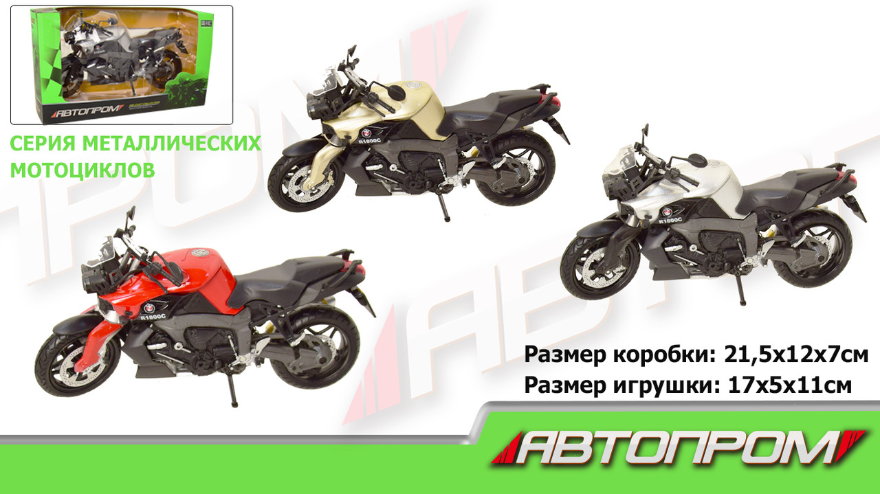 """Мотоцикл метал-пластик.инерц 7745  """"Автопром"""" в коробке 21, 5*12*7см"""