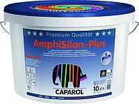 Краска Caparol Amphisilan-Plus, 10 л