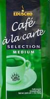 Кофе молотый Eduscho Cafe a la carte Selection Medium 500 gramm