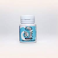 Краситель для шоколада Criamo Голубой/ Blue