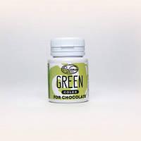 Краситель для шоколада Criamo Зеленый/ Green