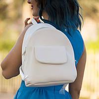 Кожаный белый рюкзак, портфель, casual